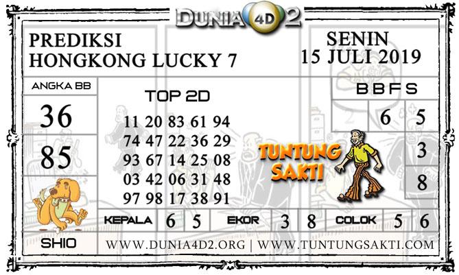 "Prediksi Togel ""HONGKONG LUCKY 7"" DUNIA4D2 15 JULI 2019"