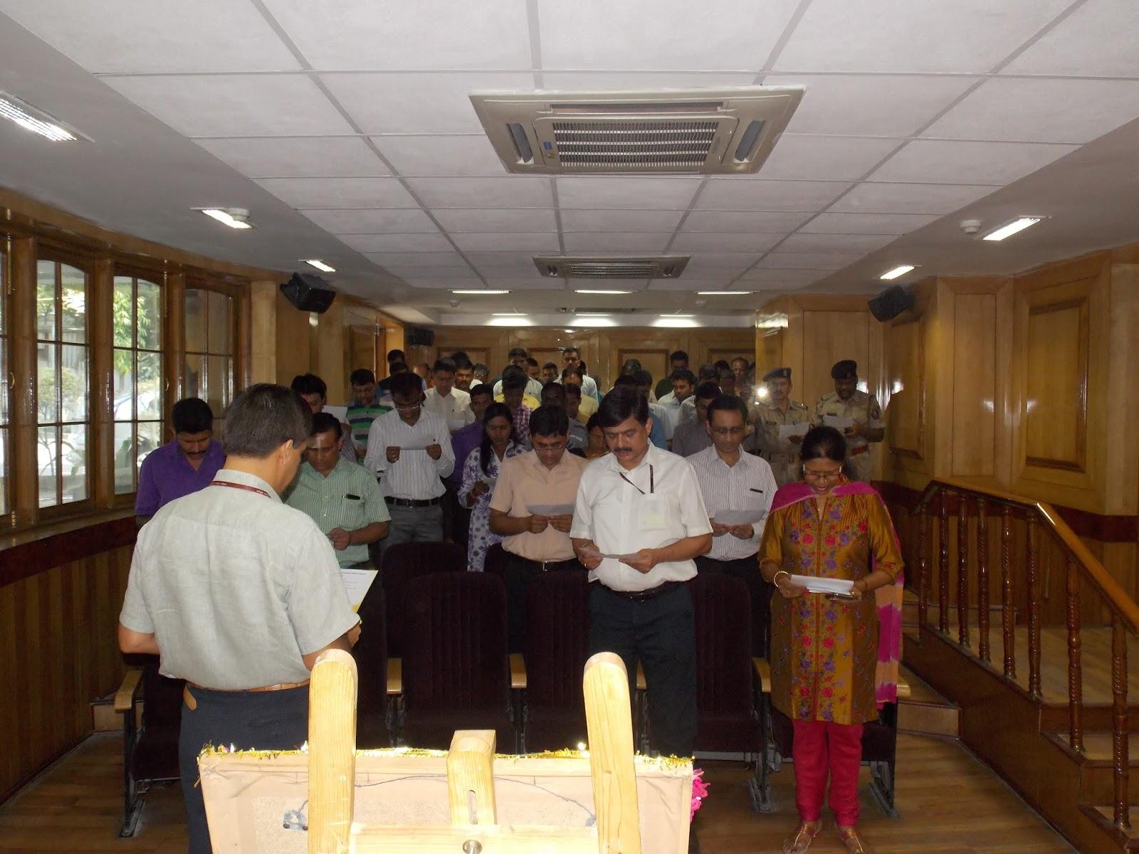 Maharashtra Information Centre राजधानीत 'दहशतवाद व