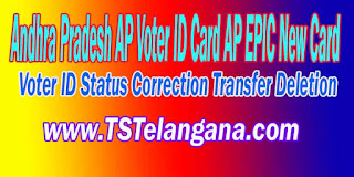 Andhra Pradesh AP Voter ID Card AP EPIC New Card Apply AP Voter id Voter ID Status AP Voter id Correction AP Voter id Transfer AP Voter id List AP Voter id Card Deletion