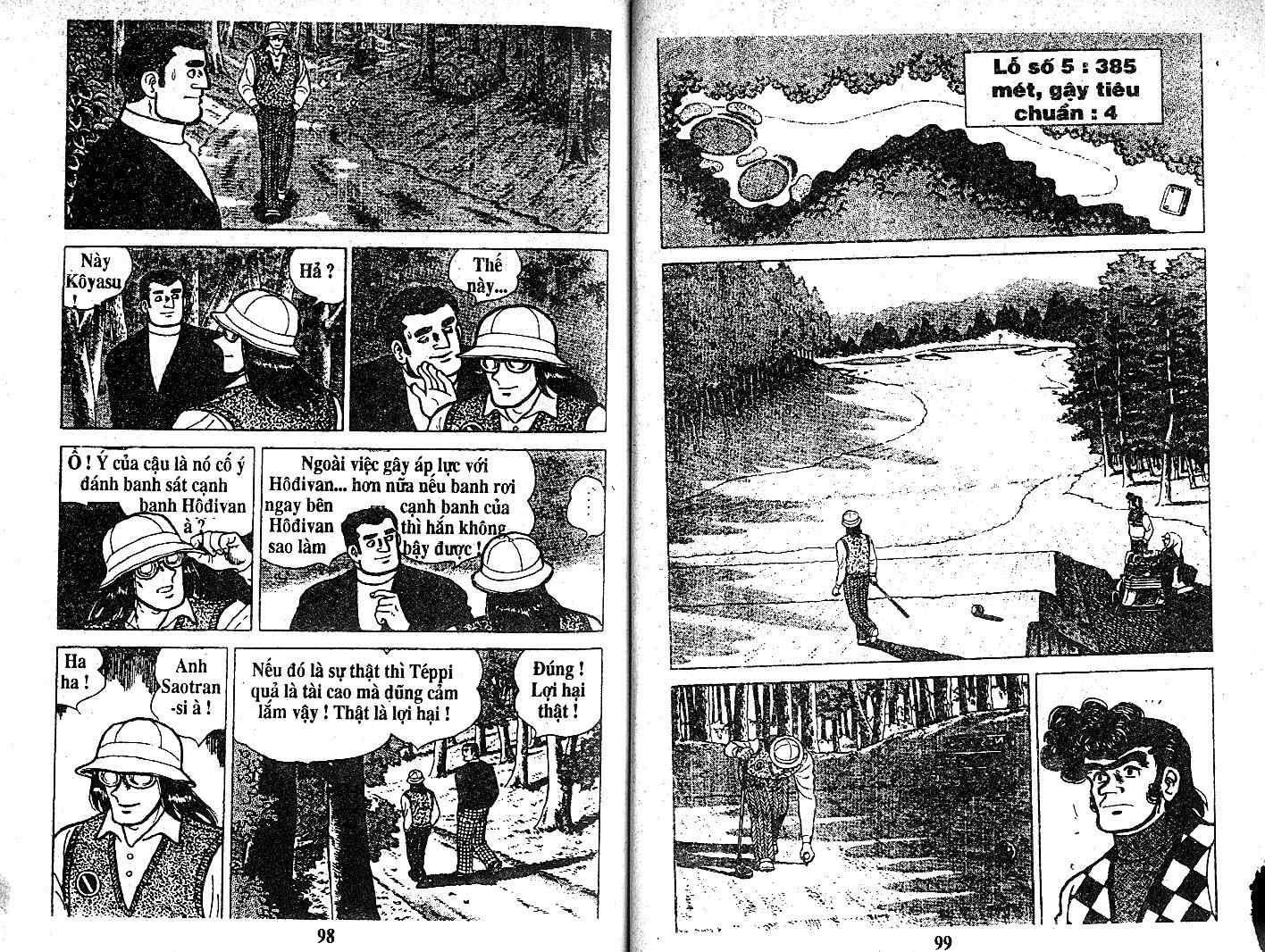 Ashita Tenki ni Naare chapter 24 trang 47