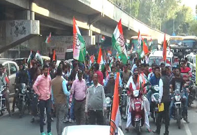 Ajmer, Rajasthan, Congress, Ajmer Bandh, Rally, Protest, Rajasthan News, Letest News
