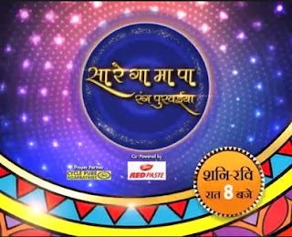 'Saregamapa Rang Purvaiyaa' on Big Ganga Show Wiki Plot,Host,Promo,Judges,Timing