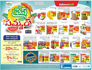 RELIANCE FRESH SUMMER OFFERS DISCOUNTS AD