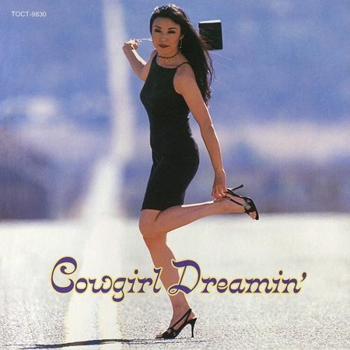 Yumi Matsutoya – Cowgirl Dreamin' [FLAC 24bit + MP3 320 / WEB] [1997.02.28]