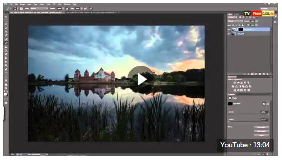 Как обработать пейзаж в Фотошопе