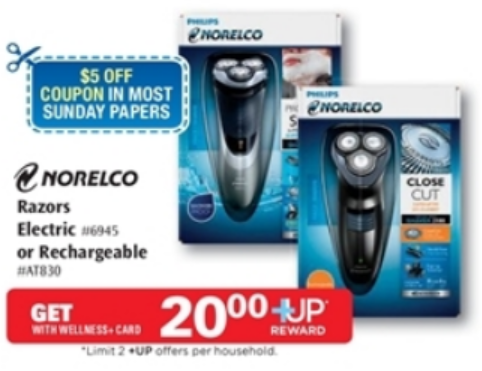 philips norelco coupon 2019