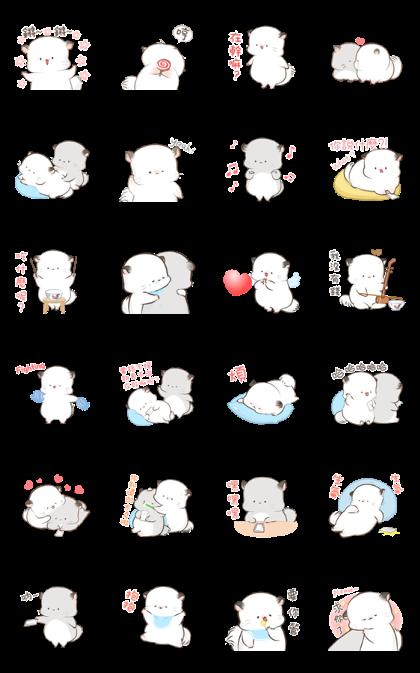 Super Soft Simao & Bamao 3