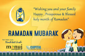 Ramadan Mubarak Wishes Cards: wishing you and your family happy, prosperous