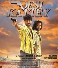 Desi Kattey (2014) 300mb Movies Download