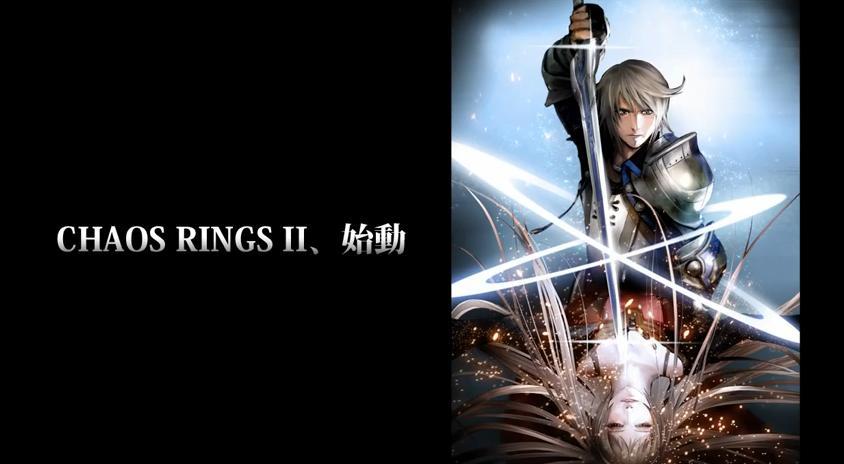 chaosrings2 Primeira imagem de Chaos Rings II (iPhone)