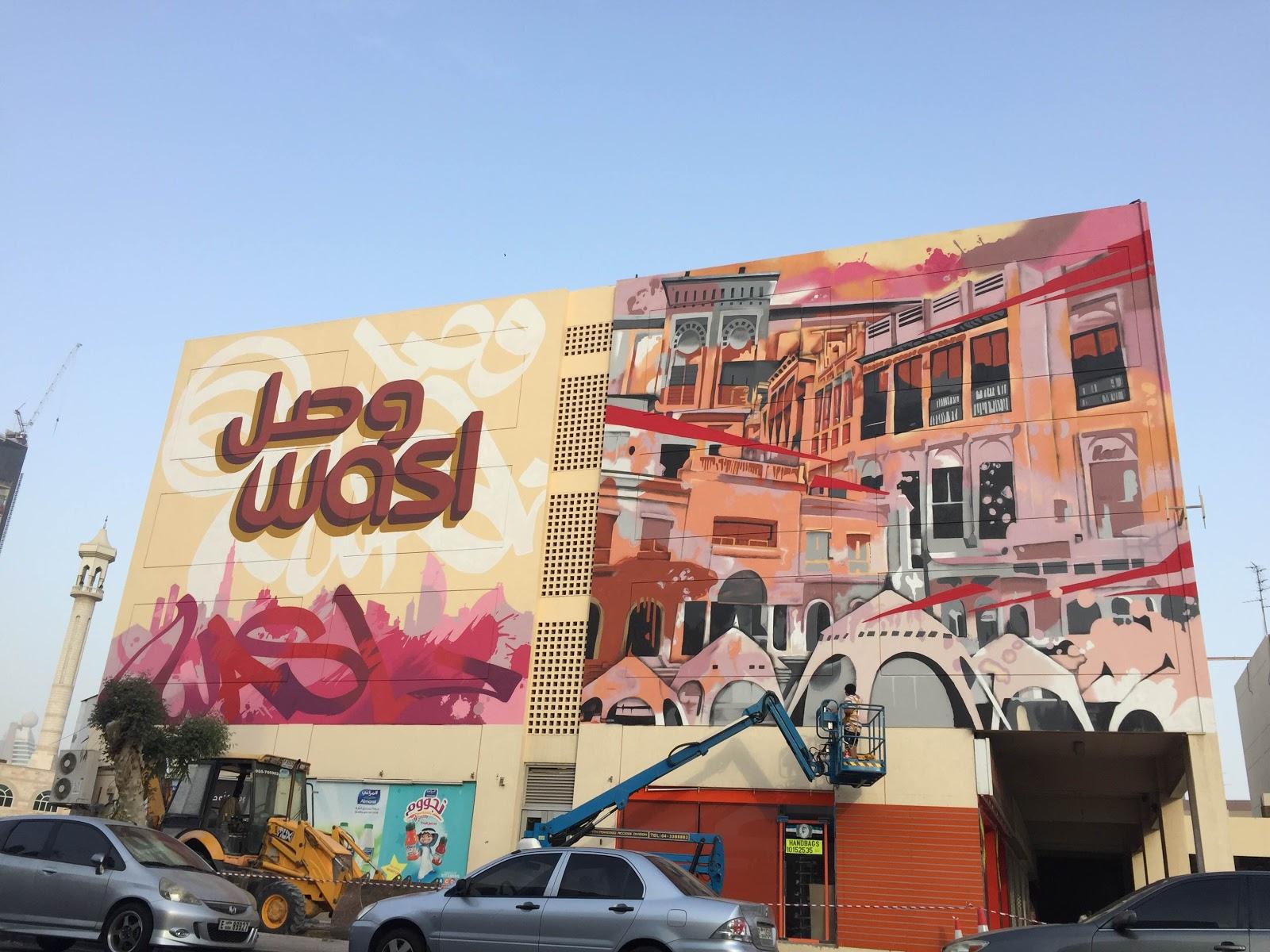 8 artis grafiti malaysia dipilih hasilkan 24 mural di for Mural 1 malaysia