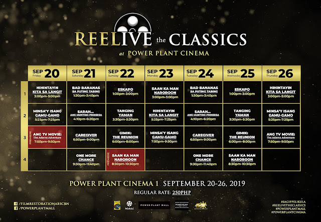 ANG TV MOVIE and Other Digitally Restored Films Featured n REELIVE THE CLASSICS 2019 at Power Plant Cinema from September 20-26