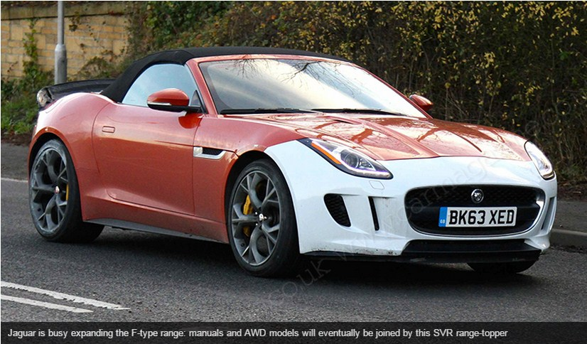 Luxury Car Brands - Jaguar F-type SVR (2016): the first spy photos