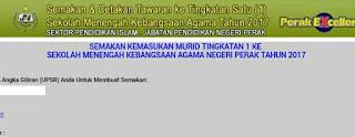 Semakan Keputusan SMKA Perak 2017