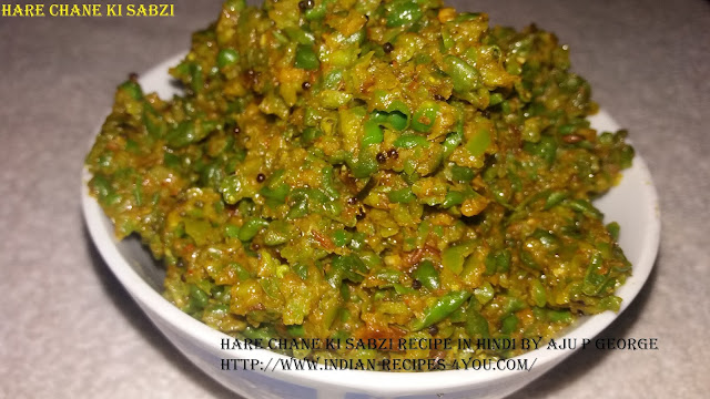 http://www.indian-recipes-4you.com/2017/03/blog-post_27.html
