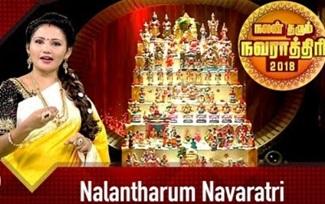 Nalam Tharum Navarathri 11-10-2018 Puthuyugam Tv
