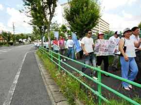 Cristianos japoneses marcha por la familia