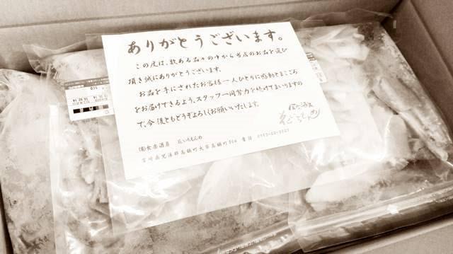 【ふるさと納税】宮崎県高鍋町の豚肉 やばい量 5kgが届いた!