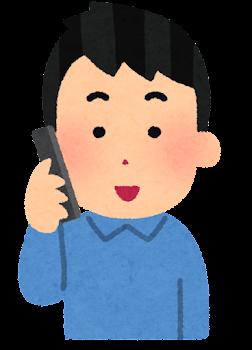 電話をする人のイラスト(男性・笑顔)
