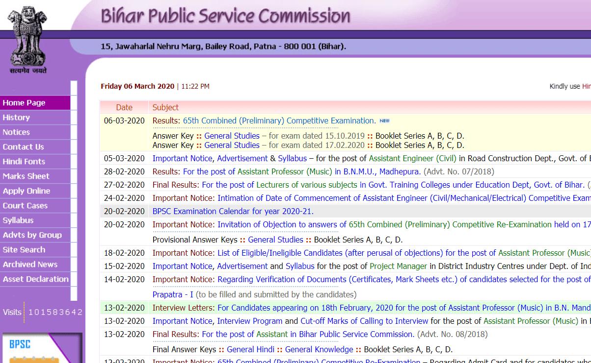 BPSC PCS Result