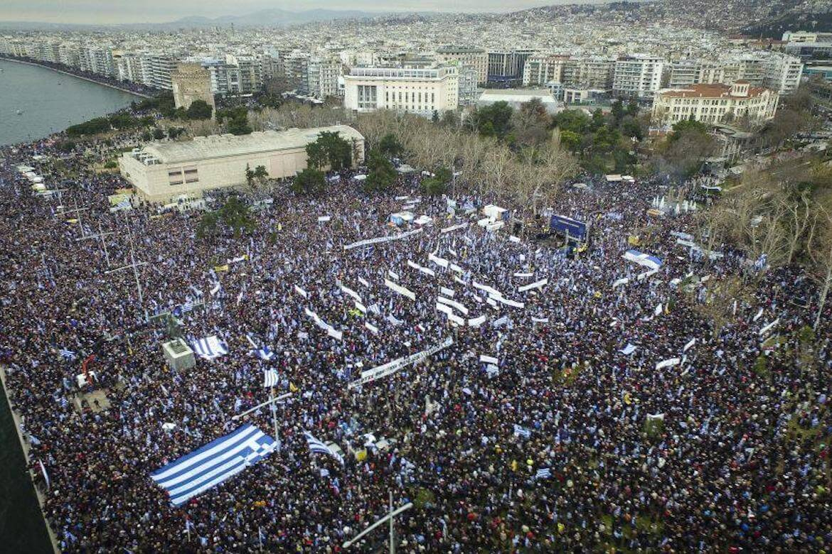(Photos) Hundreds of Thousands Protest in Thessaloniki Against The Use of Name 'Macedonia' by FYROM