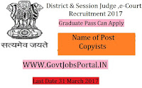 District and Sessions Judge – e-Courts Recruitment 2017– Copyists