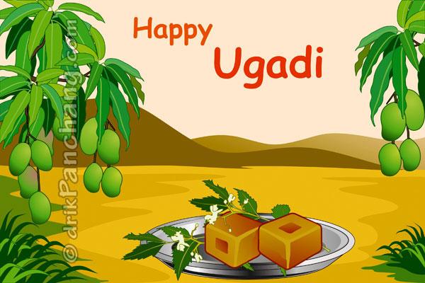 Ugadi Free HD images