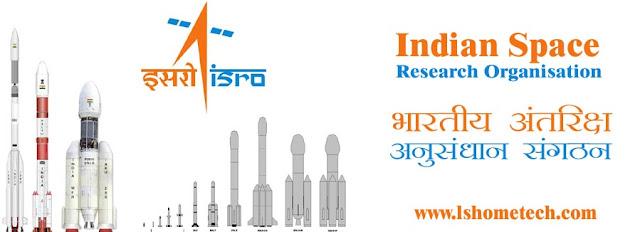 भारतीय अंतरिक्ष अनुसंधान संगठन इसरो ISRO, What is ISRO