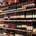 Евростат рассказал, сколько европейцы тратят на алкоголь