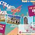 Спечелете 5 почивки на Олимпийската ривиера и 3 екскурзии до Европа