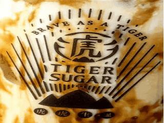 老虎堂黑糖專賣 台南