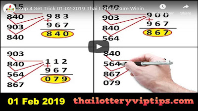 Thailand lottery Facebook 3up super VIP tip 01 February 2019