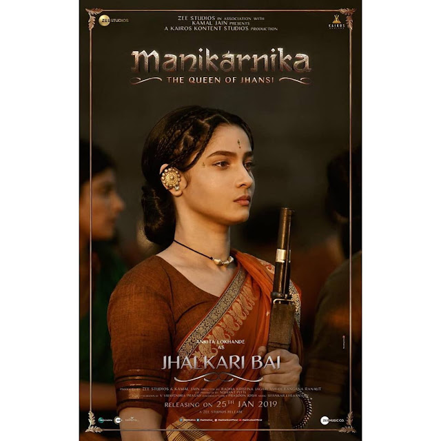 Manikarnika: The Queen of Jhansi Photos [52]