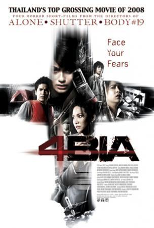 4BIA phobia ( 2008 )
