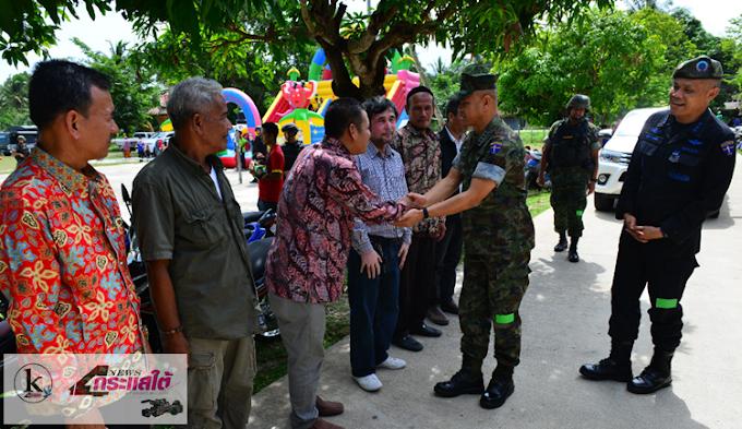 ผบ.นย.ลุยพื้นที่สร้างสัมพันธ์กับชุมชน พร้อมมอบของช่วยเหลือประชาชน