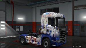 Kafuu Chino Skin for Scania
