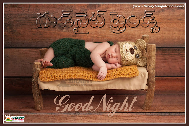 Here is Telugu Subharaathri Greetings online for Friends,Best Telugu Quotes images pictures photoes for sharing facebook google plus free downloads,Good Night sms in Telugu,Telugu Good Night Picture Messages,Good night Telugu Greetings,Best Good night images wallpapers,heart touching good night quotes in telugu, Best telugu sms, Best thoughts and feelings good night wishes, Happy good night thoughts and wishes in telugu, Nice good night thoughts in telugu, Hope quotes at night images and wallpapers, Best good night thoughts and images in telugu, Good night telugu quotations for facebook whatsapp tumblr and google plus, heart touching quotes in telugu, Telugu heart touching quotes, Best telugu heart touching quotes, best heart touching quotes in telugu, heart touching telugu quotes, Heart touching love quotes, Best heart touching telugu love quotes,