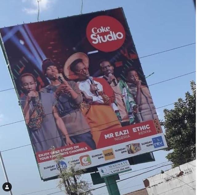 Lamba Lolo Squad Bag Lucrative Deal With Coke Studio