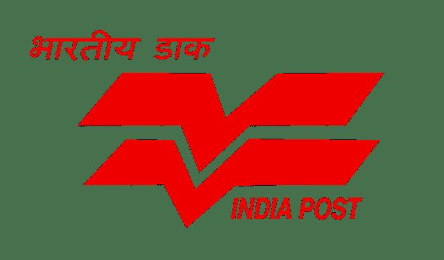 India Post GDS Recruitment Gramin Dak Sevaks Apply Online Form