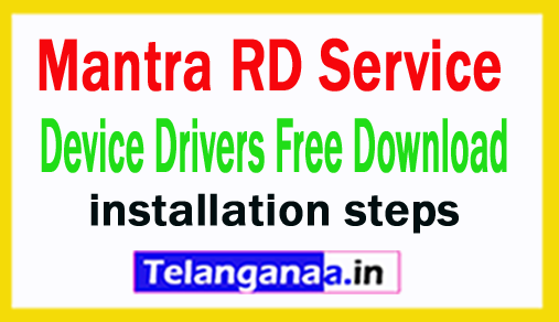 Mantra RD Service Device Driver Free Download