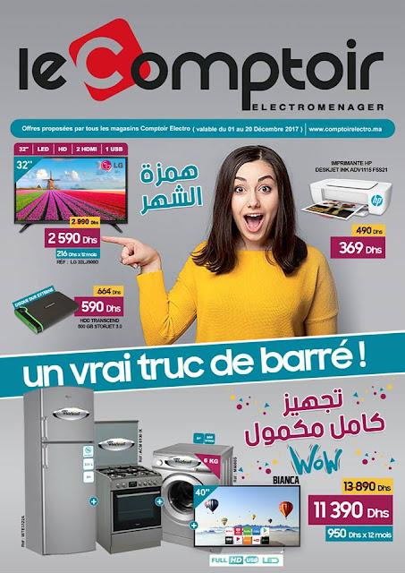 catalogue lecomptoir electro decembre 2017