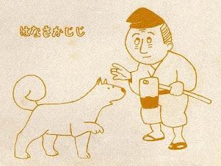 تقرير فيلم الرجل العجوز هاناساكا | Hanasaka Jijii