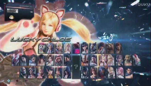 鐵拳 7 (Tekken 7) 萌新選擇角色技巧圖文指南 | 娛樂計程車