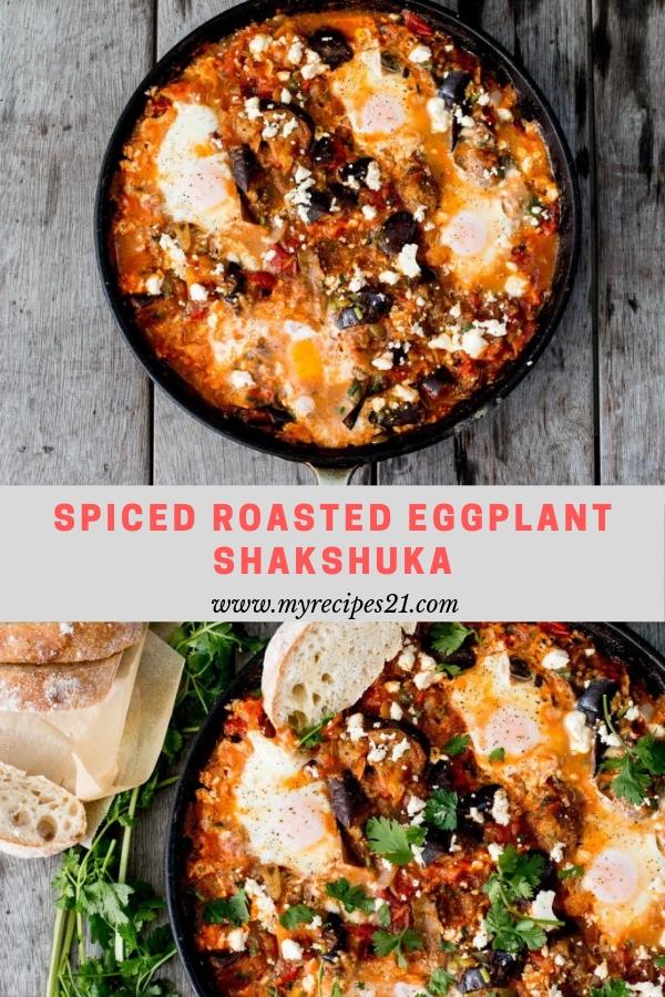 Spiced Roasted Eggplant Shakshuka #maincourse #lunch #dinner #spiced #roasted #eggplant #shakshuka