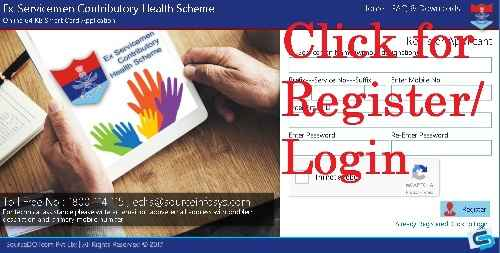 Online-echs-card-login-register