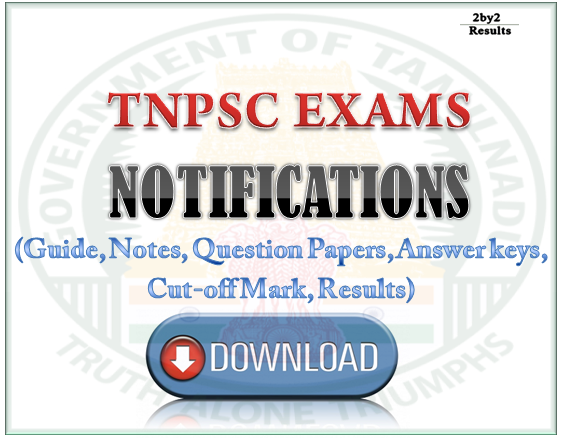 TNPSC Answer Key 2018 for VAO / Group IV CCSE Exam Download PDF