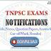 TNPSC Group 4 Answer Key 2018 (Updated) | TNPSC Answer Key 2018 VAO CCSE Download