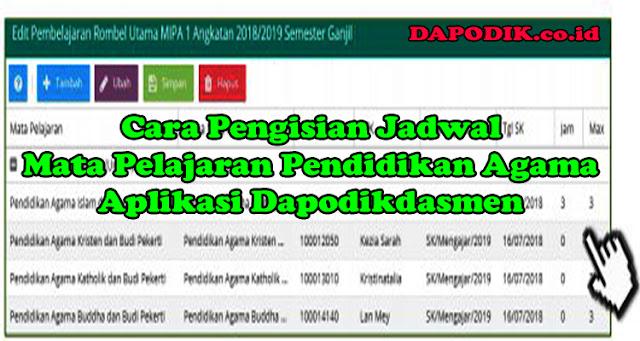 https://www.dapodik.co.id/2018/09/cara-pengisian-jadwal-untuk-mata.html