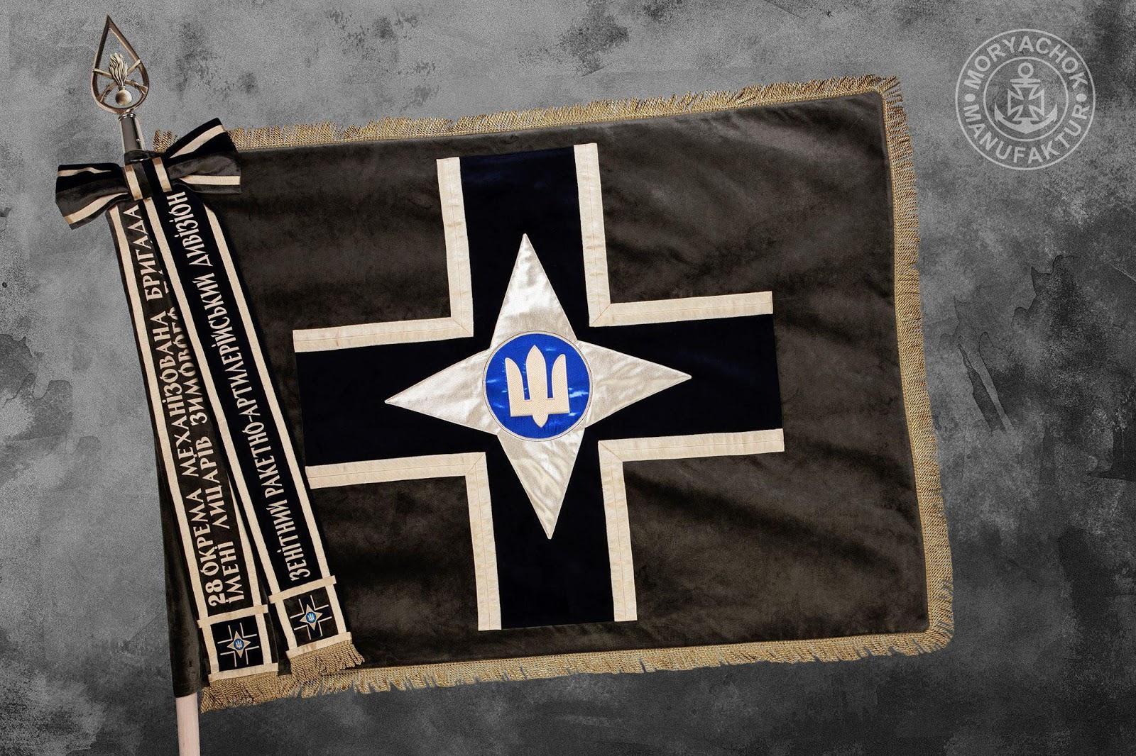 28 бригада отримала персональний прапор
