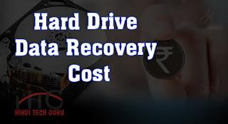 Hard Drive Data Recovery Cost ki Jankari